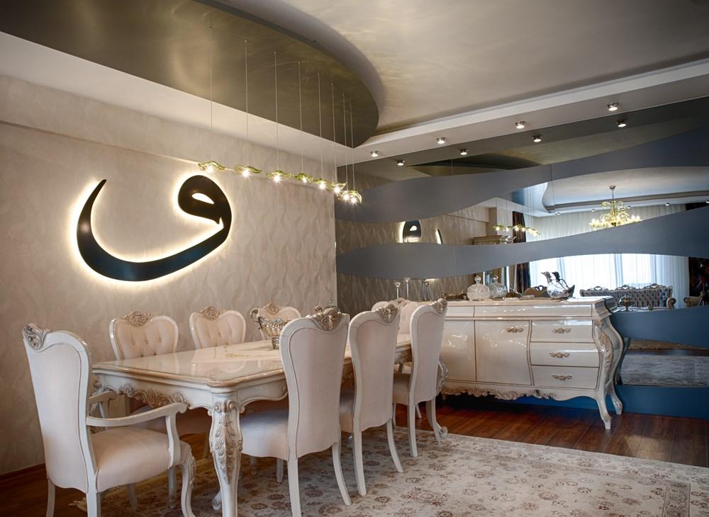 Uređenje stana by Hasan Ayata  MojStan.net