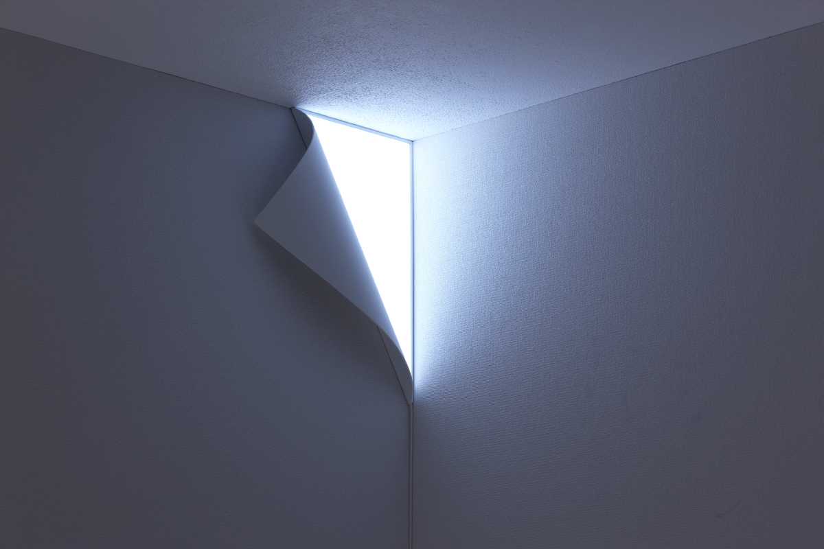 sakrivena-kutna-zidna-lampa-2