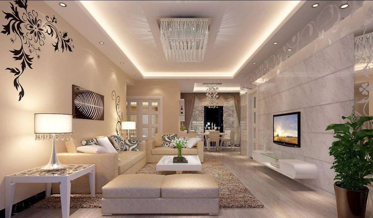 Sjede e garniture u dnevnom boravku - Home designer suite free download ...